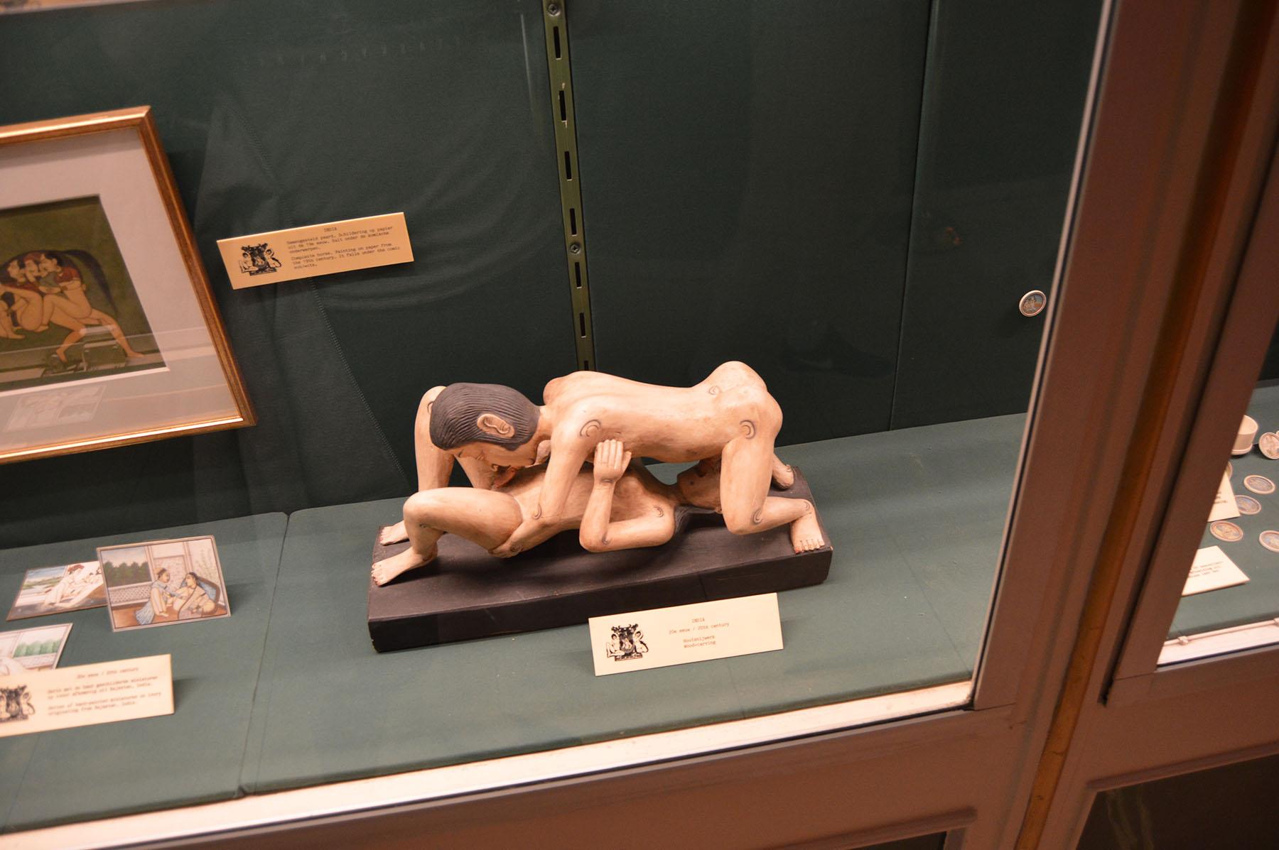 Музей Порнографического Искусива